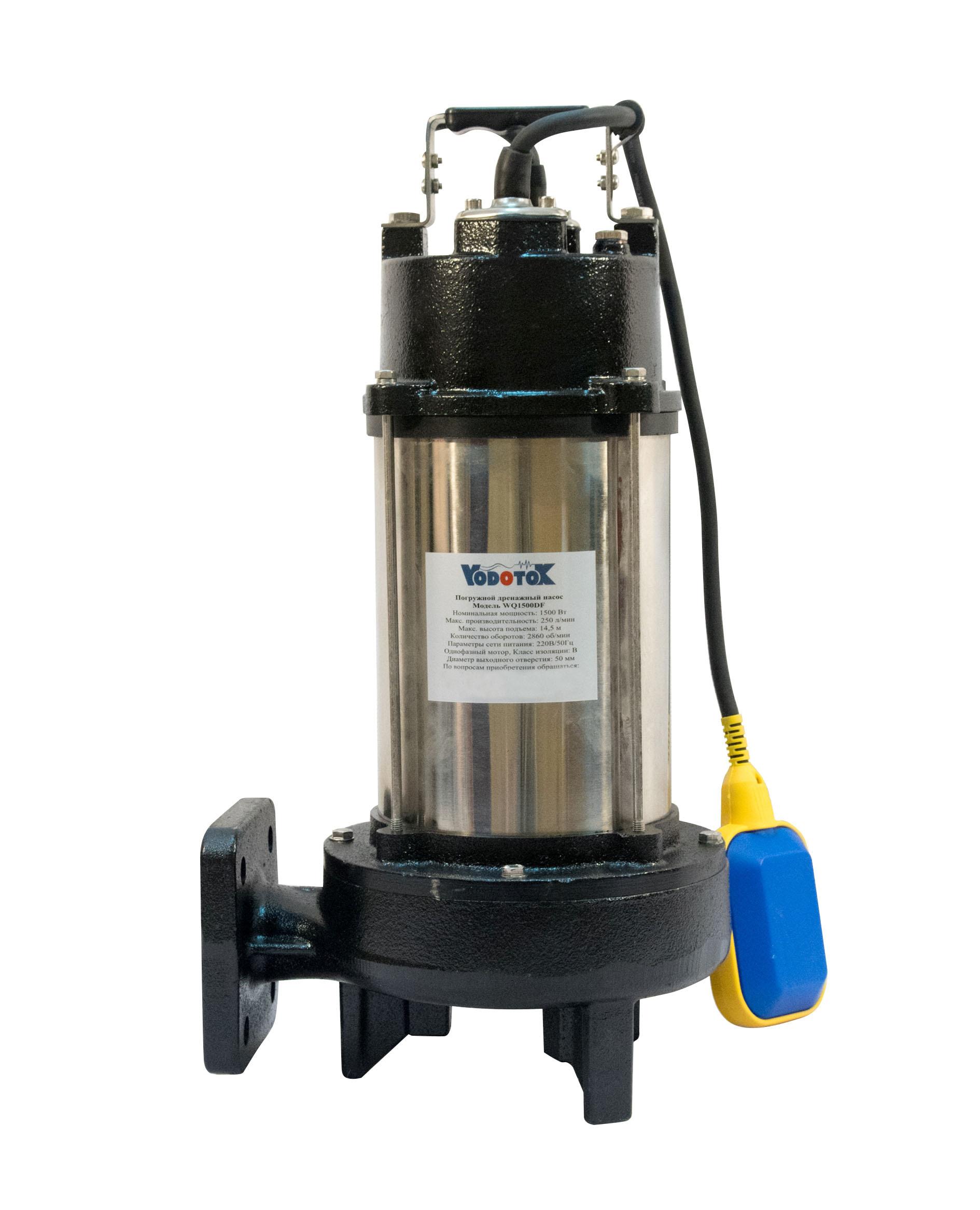 Характеристики фекальных насосов: максимальная производительность до м³/час; максимальный напор до 95 метров водяного столба.